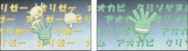 Moyashi101109