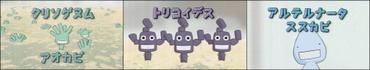 Moyashi101819