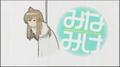 Minamike110405_2