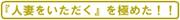 Clannad110825
