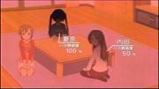 Minamike111120