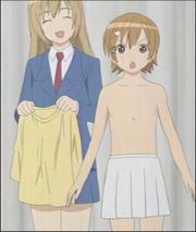 Minamike111125