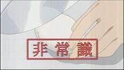 Minami120907_2