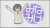 Minami120933_4