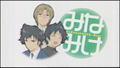 Minami121633_2