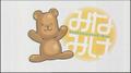 Minami122334_2