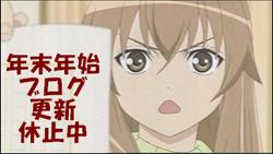 Minamike101416