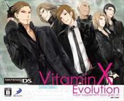 Vitaminxt6