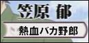 Tosho041008_3