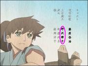 Ayakashi021703
