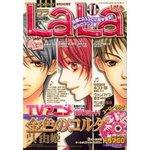 Lala11_1