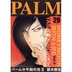 Palm29_1