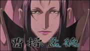 Sangoku061536_1