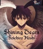 Shinning_tears_1